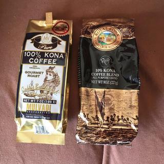 ハワイ コナコーヒー  マルバディ ロイヤル コナ 未開封品セット(コーヒー)