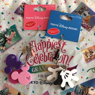ディズニー(Disney)のディズニー ストラップ 2コセット(ストラップ)