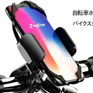 自転車スマホホルダー 携帯ホルダー ハンドルスタンド  iphonex ipho