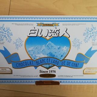 白い恋人 北海道メロンゼリー(菓子/デザート)