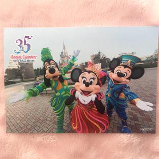 ディズニー(Disney)の35周年スペシャルフォト♡ミッキー、ミニー、グーフィー♡ディズニーランド(キャラクターグッズ)