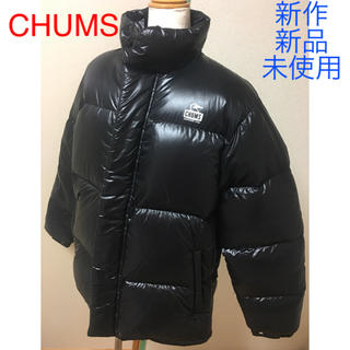 チャムス(CHUMS)の【新品・未使用・値引可】CHUMS チャムス クラシックダウンジャケット L(ダウンジャケット)