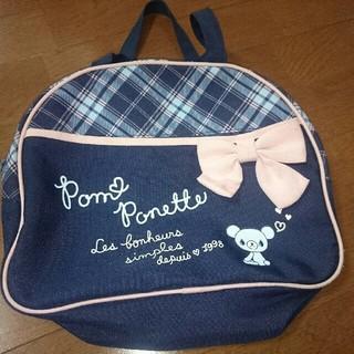 ポンポネット(pom ponette)のポンポネットバッグ(トートバッグ)