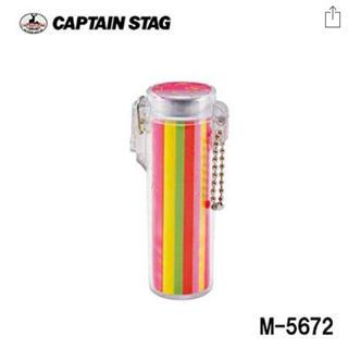 キャプテンスタッグ(CAPTAIN STAG)のキャプテンスタッグ 携帯用灰皿 (タバコグッズ)