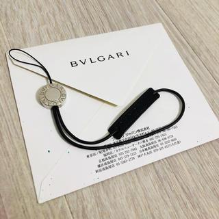 ブルガリ(BVLGARI)のブルガリ ストラップ(ストラップ/イヤホンジャック)