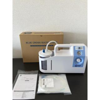 エマジン 小型吸引器BM750S ブルークロス(鼻水とり)