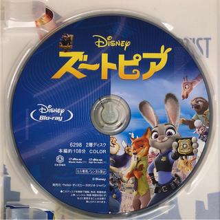 ディズニー(Disney)の【新品未再生】 Movienex ズートピア Blu-ray のみ 別ケース(キッズ/ファミリー)