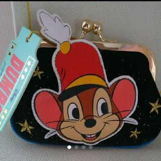 ディズニー(Disney)のイレギュラーチョイス ダンボのティモシー(コインケース)