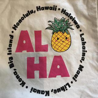 ハレイワ(HALEIWA)のハワイ限定 ドールパイナップル ハレイワ オリジナル エコバッグ(エコバッグ)