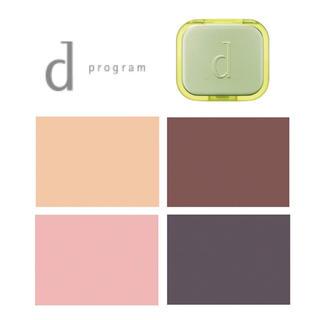 ディープログラム(d program)のd  program アイトリートメントカラー アイシャドウ ケース セット(アイシャドウ)