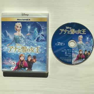 ディズニー(Disney)のアナと雪の女王 Blu-ray Discとケースのみ(キッズ/ファミリー)