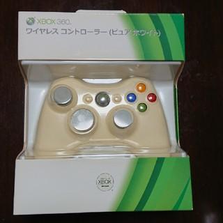 エックスボックス360(Xbox360)のエックスボックス Xbox 360 ワイヤレスコントローラー ピュアホワイト(家庭用ゲーム本体)