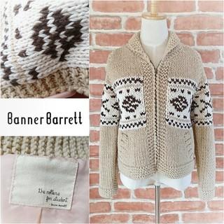 バナーバレット(Banner Barrett)のBannerBarrett*バナーバレット【美品】カウチンニットカーディガン(カーディガン)