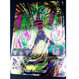 バンダイ(BANDAI)のスーパードラゴンボールヒーローズ ケラフ UM6-045 ギガンティックバースト(カード)