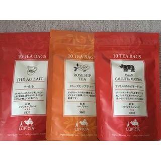 ルピシア(LUPICIA)のLUPICIA ティーバッグ3袋(茶)