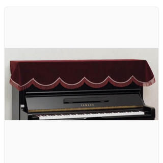 ピアノカバー アップライトピアノ用(ピアノ)
