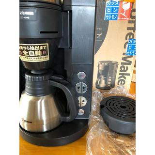 ゾウジルシ(象印)の象印 コーヒーメーカー 全自動 美品(コーヒーメーカー)