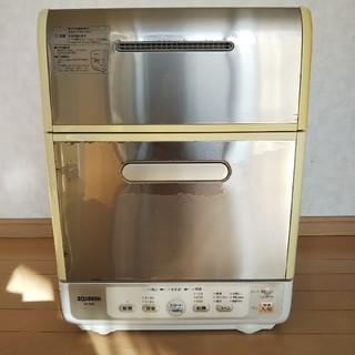 ゾウジルシ(象印)の【使用頻度小】 象印  ミニでか 食洗機 食器洗い機 食器洗浄機 乾燥(食器洗い機/乾燥機)