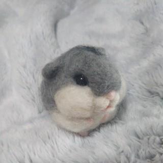 羊毛フェルト   ジャンガリアンハムスター(ぬいぐるみ)
