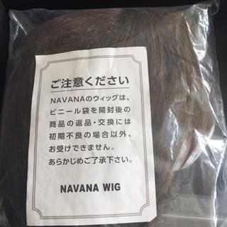 ナバーナウィッグ(NAVANA WIG)のナバーナプレミアム医療用ウィッグ(ショートストレート)