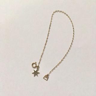 AURORA GRAN - オーロラグラン 真夜中の星ブレスレット