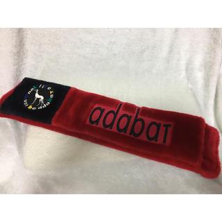 アダバット(adabat)のadabat アダバット キャディーバッグ ストラップカバー(その他)