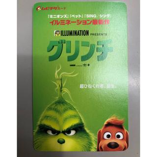 グリンチ ムビチケ 映画観賞券 一般 2枚★複数あり(洋画)