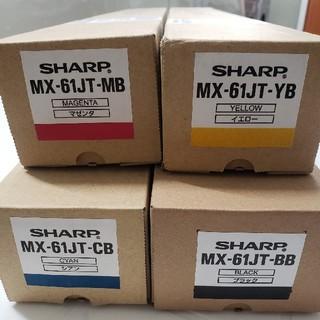 シャープ(SHARP)のシャープMX-61JT-BB, CB, MB, YB黒・青・赤・黄(OA機器)