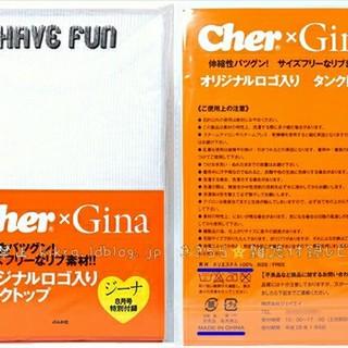 シェル(Cher)のジ一ナ タンクトップ 2枚セット(タンクトップ)