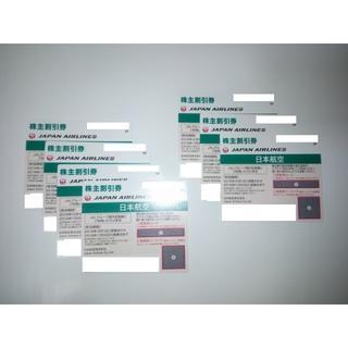 ジャル(ニホンコウクウ)(JAL(日本航空))のJAL 簡易書留 株主優待割引券 19年11月末迄 7枚セット(航空券)