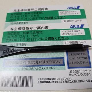 ANA (航空券)