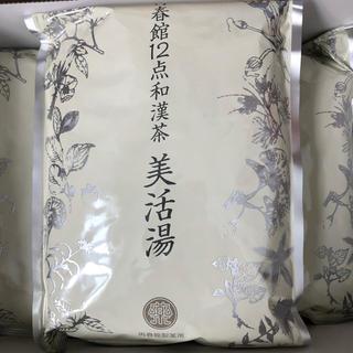 ドモホルンリンクル(ドモホルンリンクル)のドモホルンリンクル 美活湯 1袋(茶)