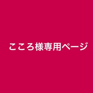 こころ様 Airpods オリジナルケース(モバイルケース/カバー)