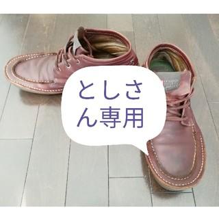 カンペール(CAMPER)のCAMPER くるぶし丈ブーツ サイズ42 中古品 箱無(ブーツ)