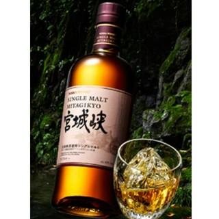 ニッカウイスキー(ニッカウヰスキー)の★宮城峡 700ml 12本セット(ウイスキー)