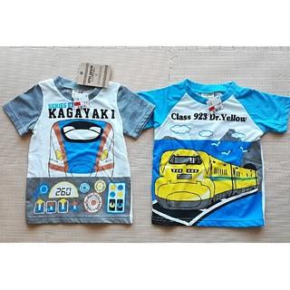 新幹線Tシャツ 2枚セット 90cm