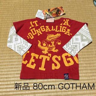 ゴッサム(GOTHAM)の新品 80cm 男の子 ゴッサム  長そで GOTHAM(Tシャツ)
