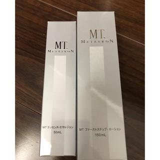 エムティー(mt)のメタトロン MT 化粧水 乳液(化粧水 / ローション)