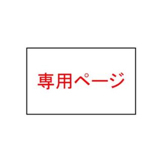 バレンシアガ(Balenciaga)のCELINE様 専用(モッズコート)