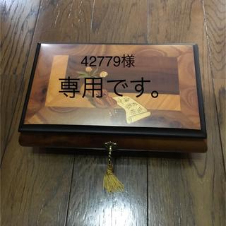 専用とさせていただきます!オルゴール入りイタリア象嵌の宝石箱  36弁(オルゴール)