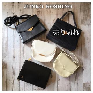 コシノジュンコ(JUNKO KOSHINO)のJUNKO  KOSHINO☆レザーバッグ5点セット(ハンドバッグ)