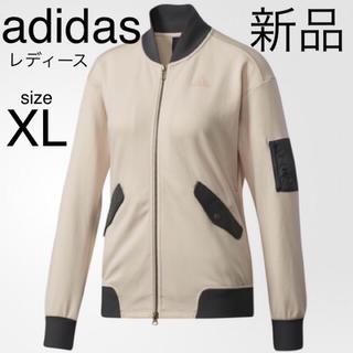 adidas - アディダス 上着 ジャンパー アウター ma-1 ブルゾン スウェット パーカー