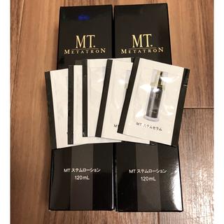 エムティー(mt)のステムローション2本セットおまけ付き(化粧水 / ローション)