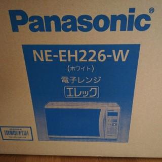 パナソニック(Panasonic)のパナソニック 電子レンジ(電子レンジ)