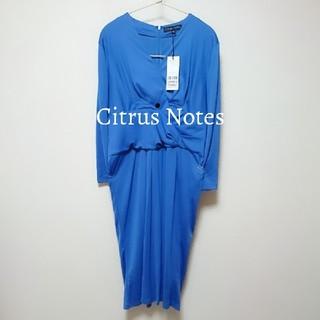 CitrusNotes 膝丈ワンピース