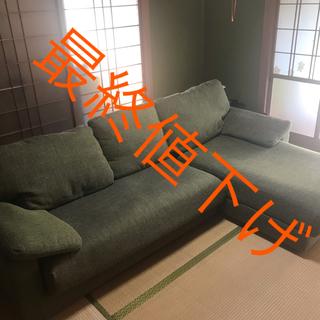 ソファー(三人掛けソファ)