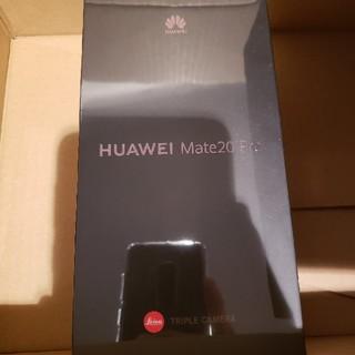 Huawei Mate 20 Pro トワイライト 新品未開封品