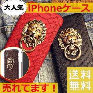 吼える獅子☆蛇柄 ライオンヘッド リング付iPhoneケース ブラック(iPhoneケース)