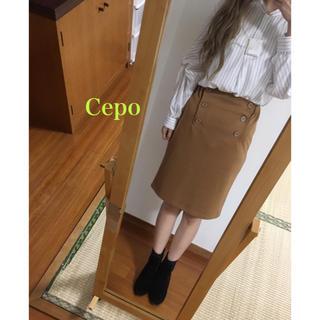 セポ(CEPO)のCepo✨ボリューム袖シャツ(シャツ/ブラウス(長袖/七分))