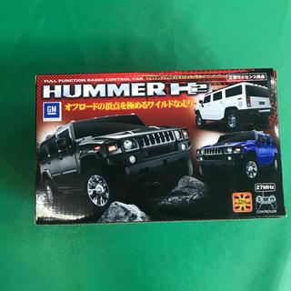 ハマー2 H2 HUMMER ラジコン(トイラジコン)